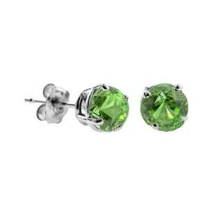 14k White Gold Round Peridot Stud Earrings Jewelry