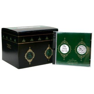 Der Koran The Holy Quran : 32 CD Box Kuran i Kerim Scheich Dr