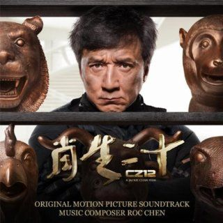 Chinese Zodiac(Cz12) [Original Motion Picture Soundtrack]: Roc Chen