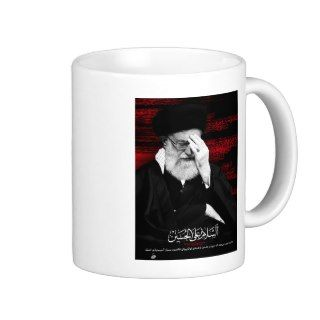 Imam khamenei cup coffee mugs