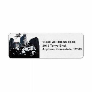 Hayabusa Custom Return Address Label