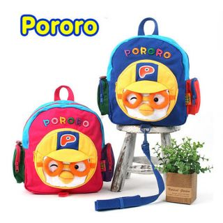 D Baby Pororo Safety Harness Backpack for Toddler Baby