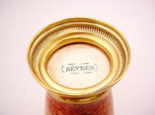 Antique Pair of Sevres Miniature Porcelain Vases with Gilt Silver Mounts France