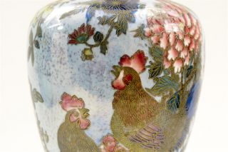 Pair of Porcelain Carlton Ware Armand Lustre 'Roosters' Vases Circa 1920s