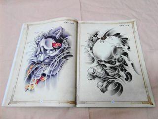"2013 New China Tattoo Flash Book Sketch 11"" Ghost Skull Koi Cat Flower Kirin"