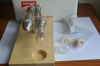 Hot Air Stirling Engine No Steam