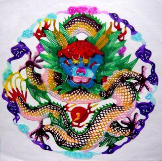Chinese Folk Art Colour Paper Cut Dragon