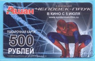 Auchan Russia The Amazing Spider Man 2012 Gift Card 2