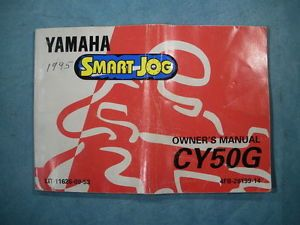 1995 Yamaha Jog Motorcycle Scooter Owners Manual CY50G