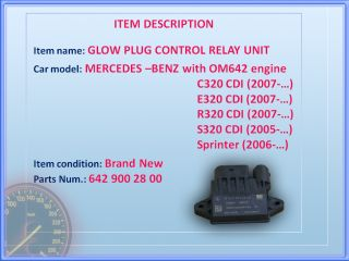 Mercedes Benz Glow Plug Control Reley Unit Module for Cars with OE642 Engine