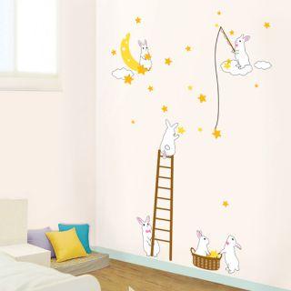 Moon Star Nursery Kids Room Vinyl Decals Wall Stickers