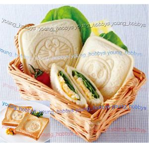 Official Doraemon Sandwich Pocket Maker Bread Toast Mold Cutter