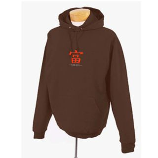 Japanese Chinese Wealth Symbol Hooded Sweatshirt Hoodie s M L XL 2X 3X 4X Kanji