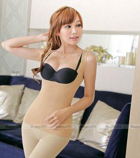 Cami Firm Bra Control Underbust Slim Bodysuit Tummy Shaper Open Bust Black Nude