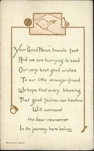 Baby Rattle Toys Poem Birth Announcement c1910 Postcard