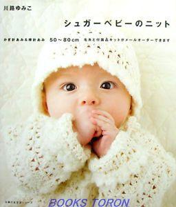 Sugar Baby Knit Dress Vest ETS Japanese Crochet Knitting Clothes Book