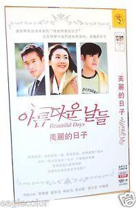 Beautiful Days Korean Drama Complete TV Series 2 DVDs w English Subtitles