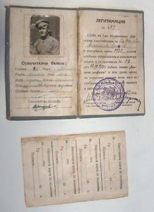 WWII Royal Bulgarian Motorcycle Driving LICENCE Card