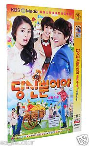 Just You Korean Drama Complete TV Series 4 DVDs No English Subtitles