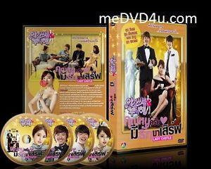 Lady Castle My Fair Lady » Korean Drama DVD Good English Sub