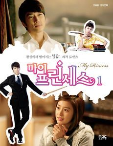 My Princess Korean Drama Picture Comic Book 1 Korea Kim Tae Hee Song Seung Hun