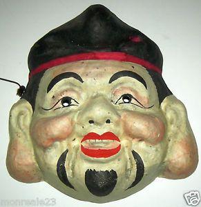 Vintage Mask Japanese Paper Mache Theatre Face Mask Hand Painted Folk Art Mask