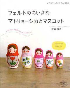 Felted Matryoshka Doll and Cute Mascots Japanese Felt Craft Book