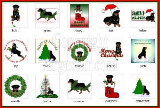 Rottweiler Clipart Special Christmas Edition
