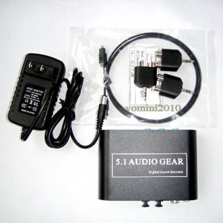 Ac3 DTS Digital Audio Decoder 5 1 Audio Gear Decoder