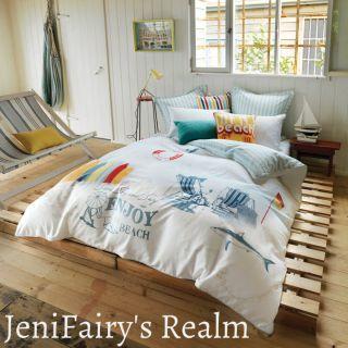 Linen House Life's A Beach Sea Beach Hut Deck Chair Queen Quilt Cover Set Cotton