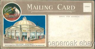 1916 Victor Talking Machine Company at 1915 Panama Pacific Expo Folding Postcard