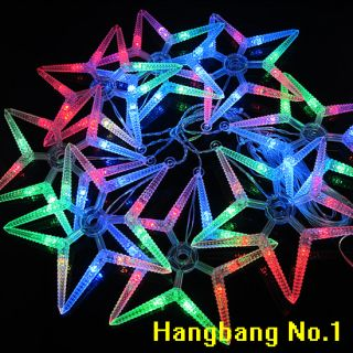 4M 8 LED Multi Color Five Pointed Star Shape Fairy String Lights RGB Color Party