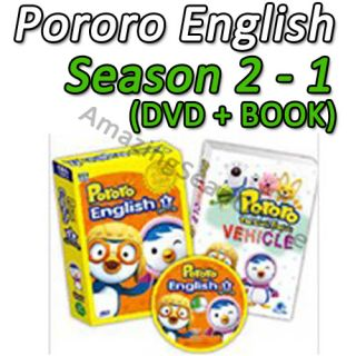 Pororo DVD Season 2 1 English Version Korean Animation Cartoon TV Character DV04