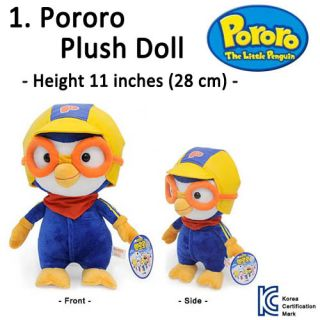 Pororo Plush Doll Soft Korean Animation Character Cartoon Kids Gift Stuffed TO04