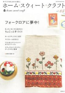 Home Sweet Craft Vol 5 Japanese Craft Book
