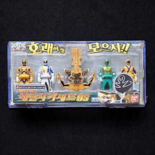 Power Rangers Kaizoku Sentai Gokaiger Gokai Ranger Key Set 05 Bandai