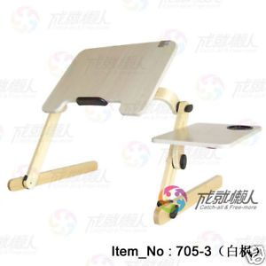 Folding Laptop Notebook MacBook All Purpose Table Desk Bed Stand Bed Car Wood 3B