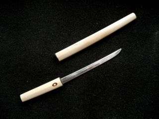 Japanese Letter Opener Katana Samurai Ninja