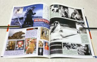 Ultraman Official File Magazine Vol 1 Ultra Q Tsuburaya Tokusatsu TV Kaiju Book