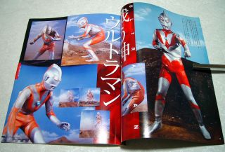 Ultraman Official File Magazine Vol 2 Ultraman 01 Tsuburaya Tokusatsu Hero Book