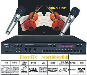 MIDI Karaoke Player Machine DVD DVIX CDG 2MICS Karaoke