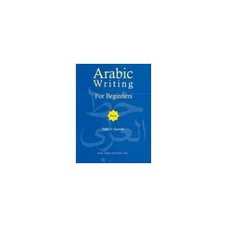 Arabic Writing for Beginners: Part III (Arabic Edition) (9780935782189): Z. H. Qureshi: Books