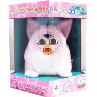 FURBY BABIES baby baby Furby Furby white x pink (japan import): Toys & Games