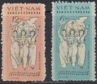 Vietnam Stamps   1961, Sc 146 7 Vietnamese Women's Union, 3rd National CongressMNH, F VF: Everything Else