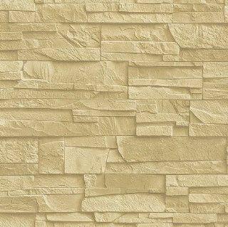 Tapete Rasch Factory Vliestapete 438338 Steine 3D beige creme Steintapete: Baumarkt