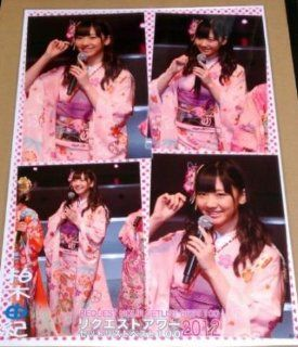 [AKB48] Rare Limited Item JAPAN Import Laminated Poster [Yuki Kashiwagi][193]: Toys & Games