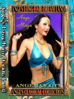 Ange's Long Hair Dream Land: ANGE MAYA:  Instant Video