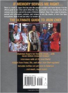 Iron Chef: The Official Book: Fuji Television, Kaoru Hoketsu: 9780425180884: Books