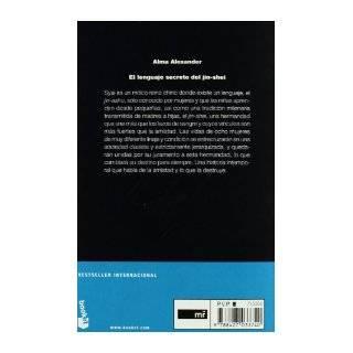 El lenguaje secreto del jin shei Alma Alexander 9788427033740 Books