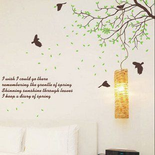 Cute Bird Flying Fly Tree Branch Leaf Love Word Words Baby Room Art Decals Wall Stickers Vinyl Wall Sticker Decal Living Room Bed Room 381: Home Improvement